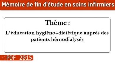 Photo of Memoire infirmier : L'éducation hygiéno-diététique auprès des patients hémodialysés
