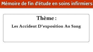 Photo of Mémoire infirmier : Les Accident D'exposition Au Sang