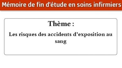 Photo of Mémoire infirmier : Les risques des accidents d'exposition au sang