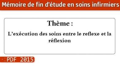 Photo of Memoire infirmier : L'exécution des soins entre le reflexe et la réflexion