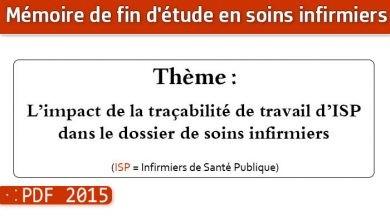 Photo of Memoire infirmier : L'impact de la traçabilité de travail d'ISP dans le dossier de soins infirmiers