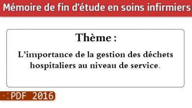 Photo of Memoire infirmiers : L'importance de la gestion des déchets hospitaliers au niveau de service.