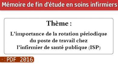 Photo of Memoire infirmiers : L'importance de la rotation périodique du poste de travail chez l'infirmier de santé publique (ISP)