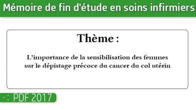 Photo of Memoire infirmiers : L'importance de la sensibilisation des femmes sur le dépistage précoce du cancer du col utérin