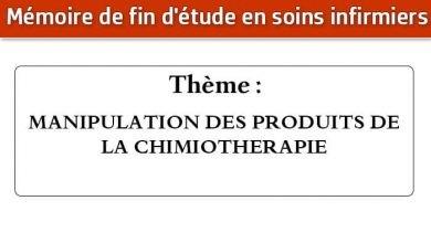 Photo of Mémoire infirmier : Manipulation des produits de la chimiothérapie