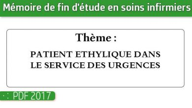 Photo of Memoire infirmiers : PATIENT ETHYLIQUE DANS LE SERVICE DES URGENCES