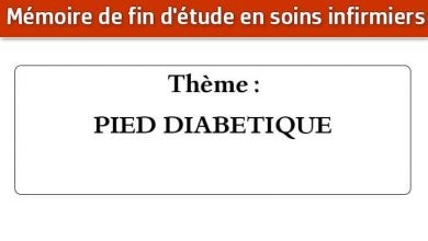Photo of Mémoire infirmier : PIED DIABETIQUE