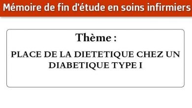 Photo of Mémoire infirmier : PLACE DE LA DIETETIQUE CHEZ UN DIABETIQUE TYPE I