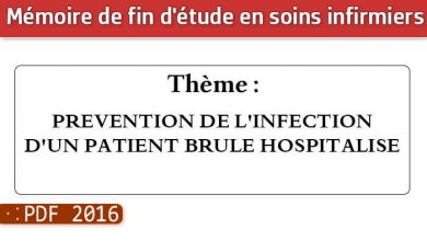 Photo of Memoire infirmiers : PREVENTION DE L'INFECTION D'UN PATIENT BRULE HOSPITALISE