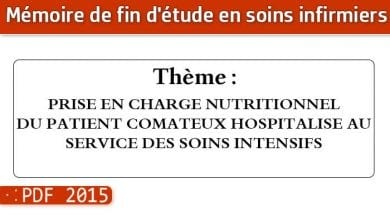 Photo of Memoire infirmiers : PRISE EN CHARGE NUTRITIONNEL DU PATIENT COMATEUX HOSPITALISE AU SERVICE DES SOINS INTENSIFS