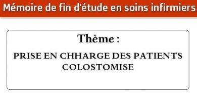 Photo of Mémoire infirmier : PRISE EN CHARGE DES PATIENTS COLOSTOMISE