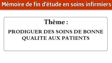 Photo of Mémoire infirmier : PRODIGUER DES SOINS DE BONNE QUALITE AUX PATIENTS