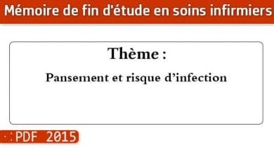 Photo of Memoire infirmiers : Pansement et risque d'infection