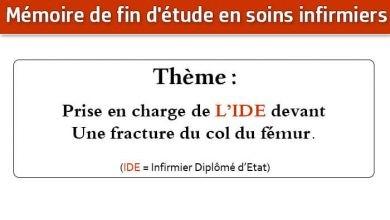 Photo of Mémoire infirmier : Prise en charge de L'IDE devant Une fracture du col du fémur.