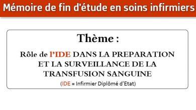 Photo of Mémoire infirmier : Rôle de l'IDE DANS LA PREPARATION ET LA SURVEILLANCE DE LA TRANSFUSION SANGUINE