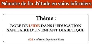 Photo of Mémoire infirmier : ROLE DE L'IDE DANS L'EDUCATION SANITAIRE D'UN ENFANT DIABETIQUE