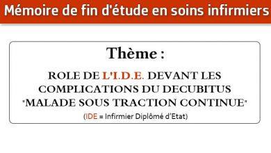 """Photo of Mémoire infirmier : ROLE DE L'I.D.E. DEVANT LES COMPLICATIONS DU DECUBITUS """"MALADE SOUS TRACTION CONTINUE"""""""