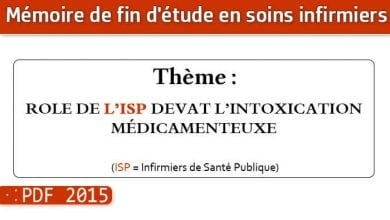 Photo of Memoire infirmiers : ROLE DE L'ISP DEVAT L'INTOXICATION MÉDICAMENTEUXE