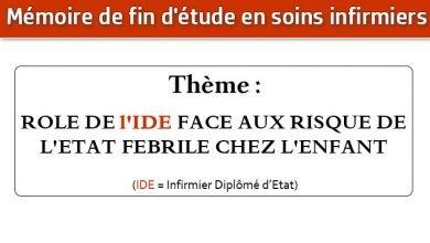 Photo of Mémoire infirmier : ROLE DE l'IDE FACE AUX RISQUE DE L'ETAT FEBRILE CHEZ L'ENFANT