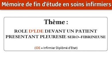 Photo of Mémoire infirmier : ROLE D'LDE DEVANT UN PATIENT PRESENTANT PLEURESIE SERO-FIBRINEUSE