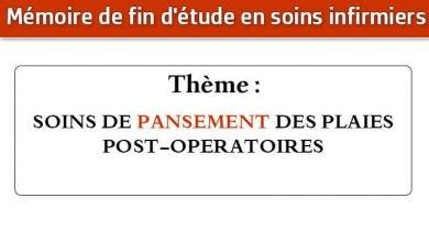 Photo of Mémoire infirmier : SOINS DE PANSEMENT DES PLAIES POST-OPERATOIRES