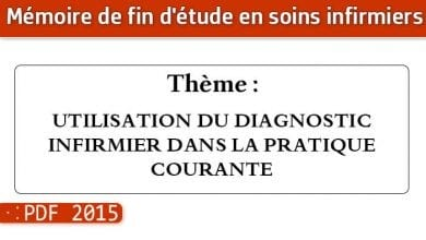 Photo of Memoire infirmiers : UTILISATION DU DIAGNOSTIC INFIRMIER DANS LA PRATIQUE COURANTE