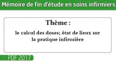 Photo of Memoire infirmiers : le calcul des doses; état de lieux sur la pratique infirmière